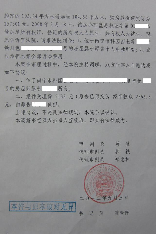 南宁优秀的律师事务所,广西律师事务所