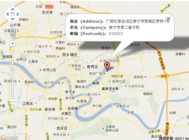 南宁市第二看守所/南宁万博max官网手机版登陆,广西万博max官网手机版登陆