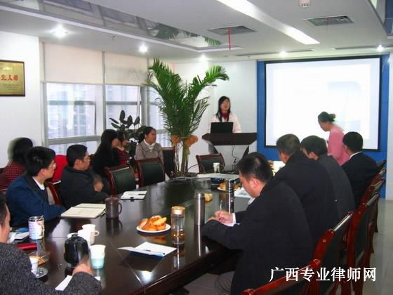 广西大学法学院研究生团队在发表演讲-熊潇敏律师参加远东律师事务