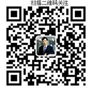 南宁律师熊潇敏公众号