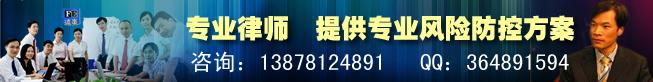 南宁律师,广西律师,南宁知名律师,广西知名律师,南宁律师事务所